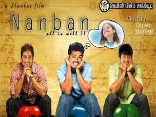 nanban-stills-best-2