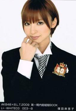 Mariko Shinoda ShinodaMariko