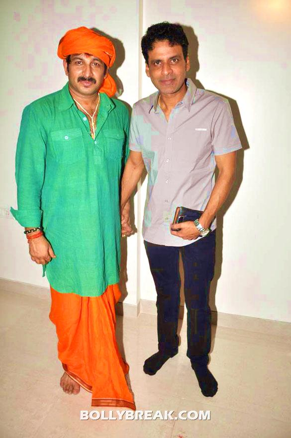Manoj Tiwari, Manoj Bajpayee - (10) - Manoj Tiwari's house warming party