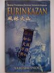 FURIN KAZAN, YASUSHI INOUE