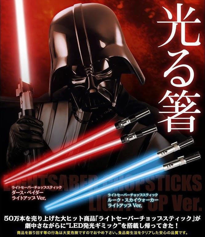 http://www.shopncsx.com/starwarslight-upsaberchopsticks.aspx