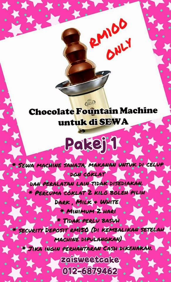 Sewa Chocolate Fountain Machine