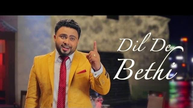 DIL DE BETHI SONG LYRICS & VIDEO | JELLY | LATEST PUNJABI SONGS 2014 | SPEED RECORDS
