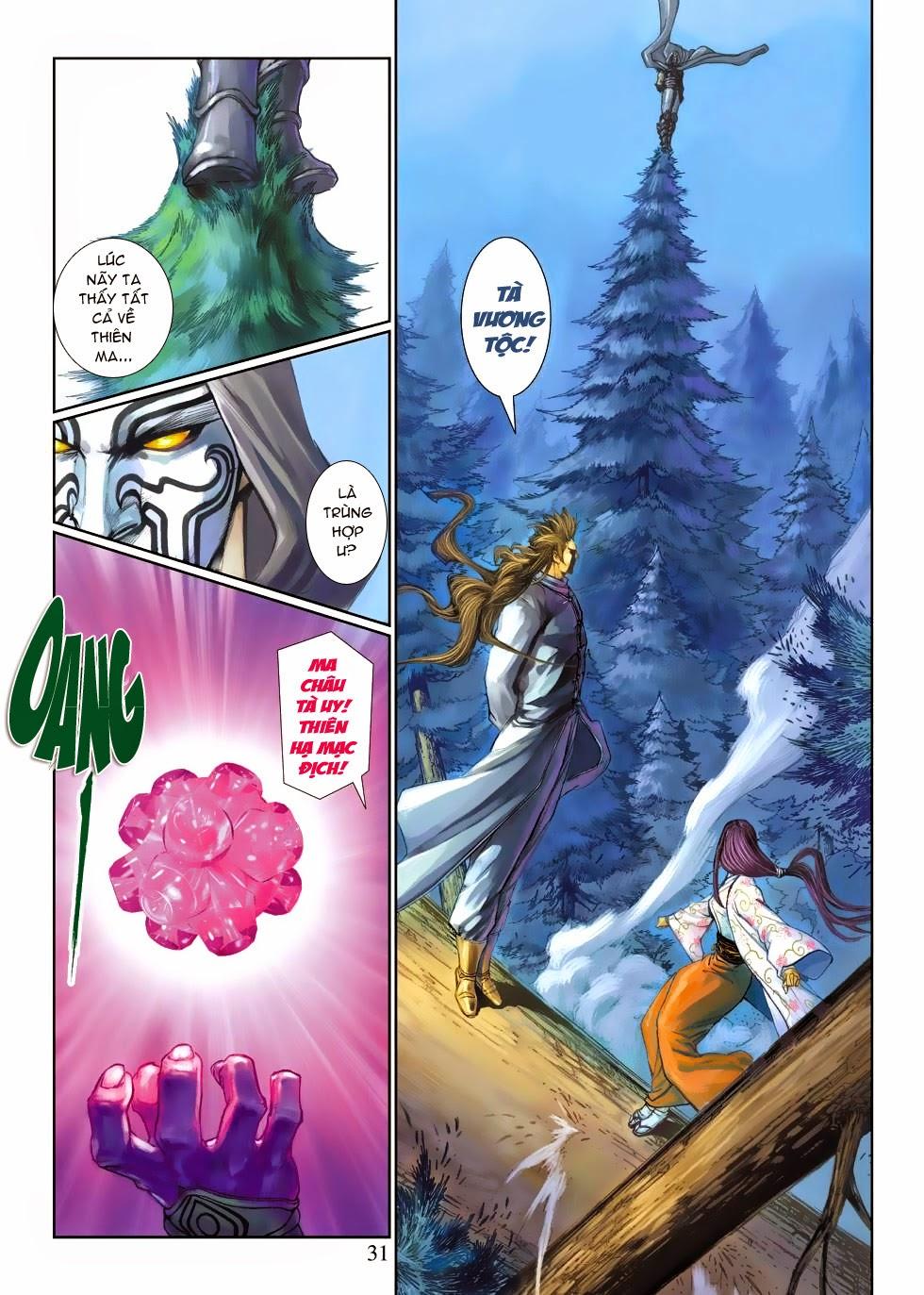 Thần Binh Tiền Truyện 4 - Huyền Thiên Tà Đế chap 3 - Trang 31