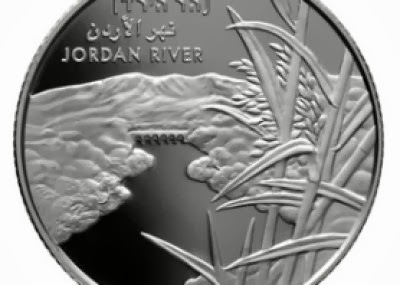 "Bank ""Israel"" issued a coin bearing the name of ""River Jordan"""