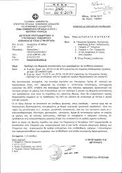 ΥΠ. ΕΡΓΑΣΙΑΣ: Πρόληψη θερμικής καταπόνησης των εργαζομένων σε συνθήκες καύσωνα