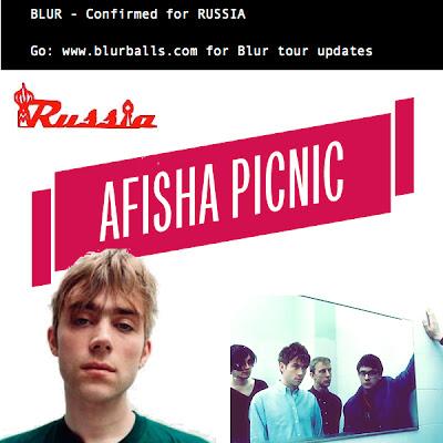 blur afisha panic russia, blur moscow 2013, blur russia moscow, blur tour 2013, blur panic