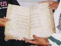 Dua Kitab Karaton ti Sunda Ngalahirkeun Pamingpin Nusantara