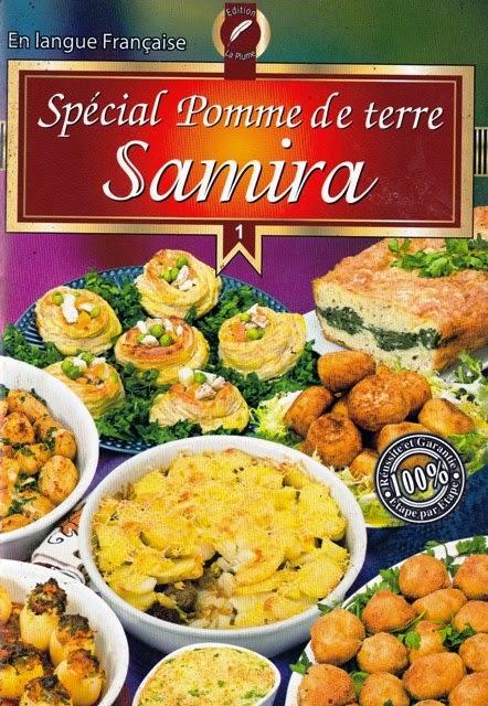 La cuisine alg rienne samira special pomme de terre 1 - La cuisine algerienne samira ...