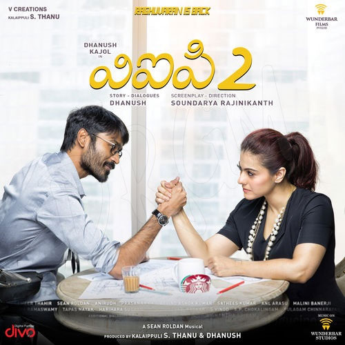 Vip2-Original-Album-Front-CD-Cover-Poster-Wallpaper