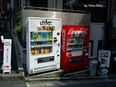 A Vending machine in Japan