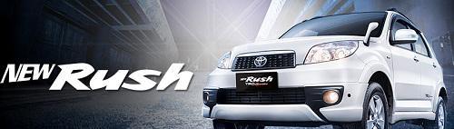 Daftar Harga Mobil Toyota Terbaru Tahun 2015 (Part 4)