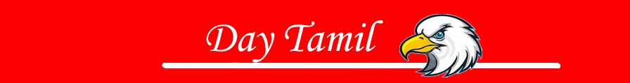 Tamil Typing | English to Tamil Typing, Online Tamil Typing