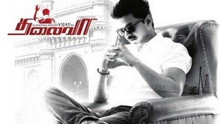 THALAIVA Trailer HD