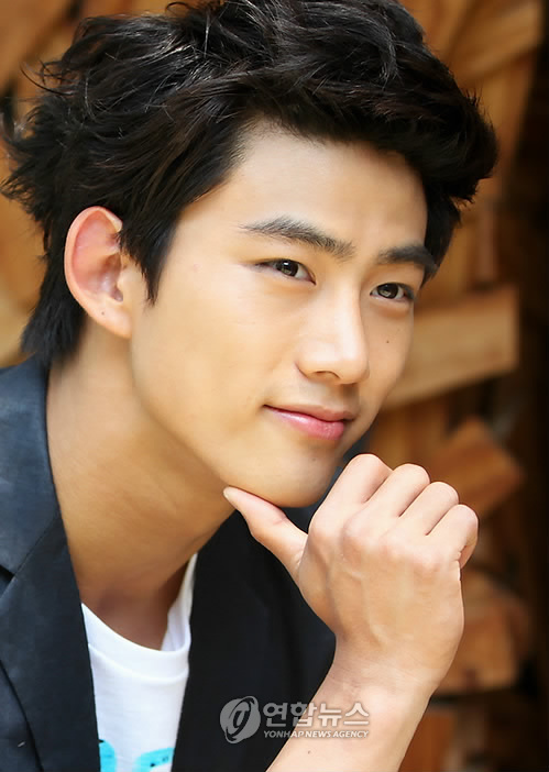 Ok Taec Yeon Profile Status Updates Korean Actor