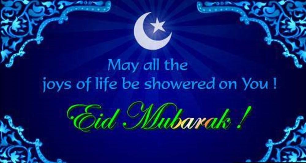 Eid mubarak greeting card mubarak eid eid mubarak greeting card m4hsunfo