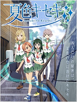 Download Natsuiro Kiseki
