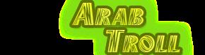 عرب ترول