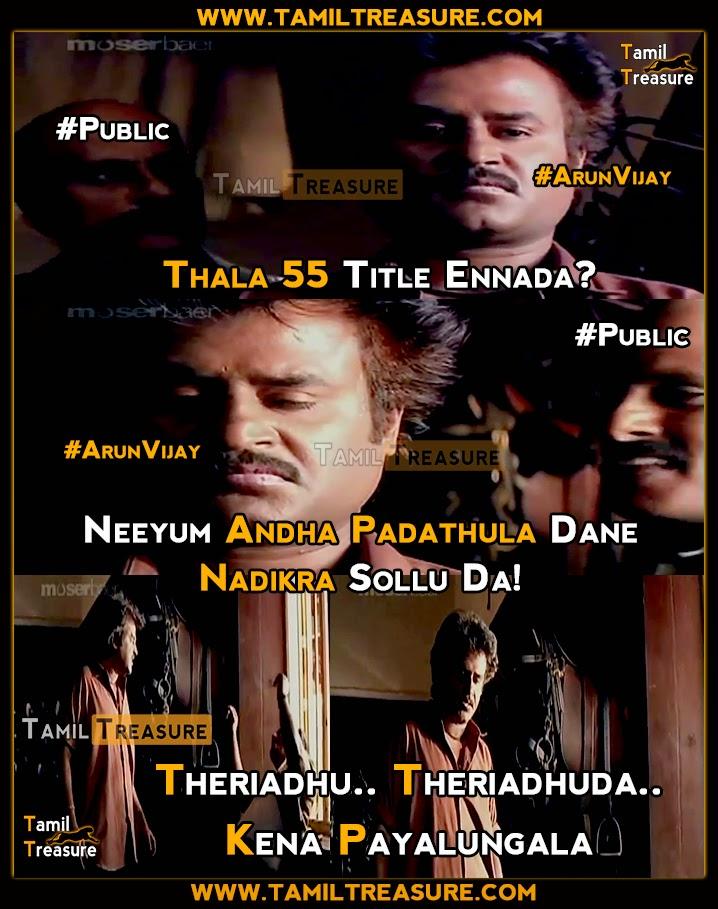 Thala 55 Title - Tamiltreasure.Com