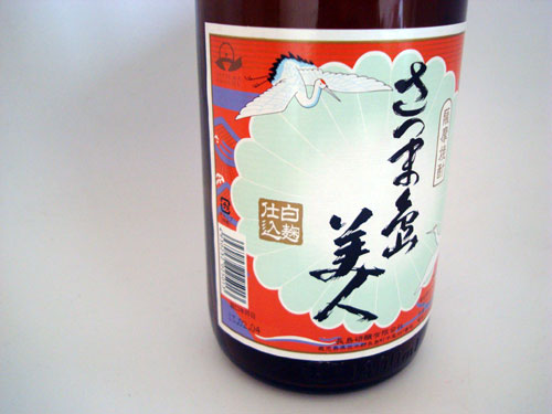 Japanese Shochu from Kagoshima