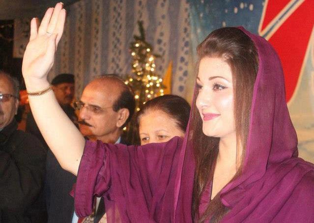 Fashion Mania Maryam Nawaz Sharif Pictures Amp Biography