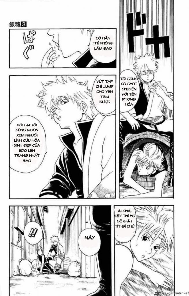 Gintama Chap 021