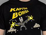 T-shirt Kapitan Bomba