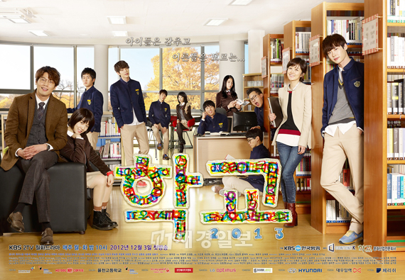 Download K-Drama School 2013 Episode 15