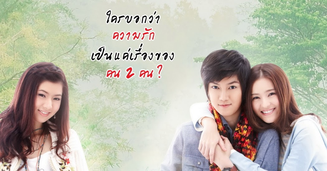 No yes 3 movie or thai Yes or