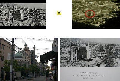 Mesjid yang tidak roboh oleh bencana bahkan di Bom...!!!