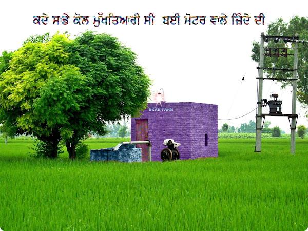 Punjabi Graphics Scraps