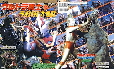[SCANS] Ultra Senshi vs Rival Daikaiju Photobook