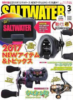 SALTWATER(ソルトウォーター) 2017年03月号