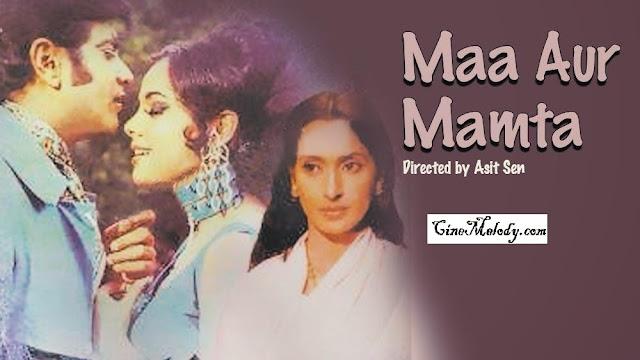 Maa Aur Mamta  1970
