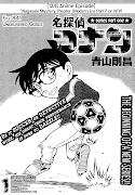 Detective Conan (名探偵コナン) File 841