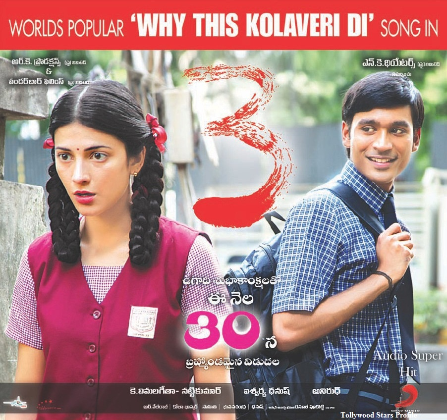 Projdograden Banmizetsu Issues 241 3 Movie Telugu Movie