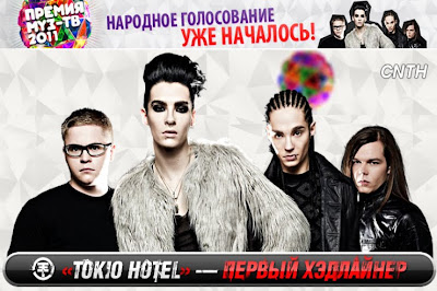Tokio Hotel en los Muz TV Awards - 03.06.11 1