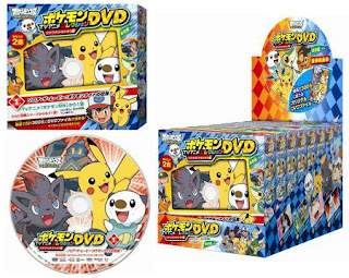 Pokemon TV Anime Collection DVD Thrill-and-spill Set MediaFactory