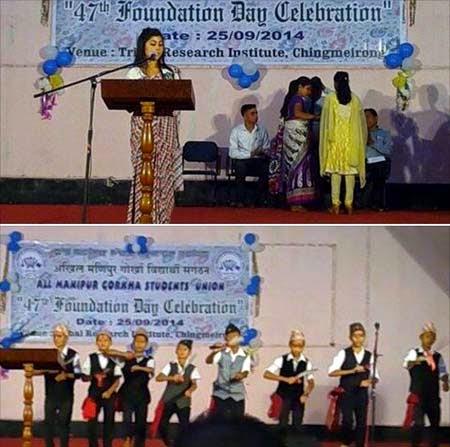 All Manipur Gorkha Students' Union AMGSU Celebrates 47th Foundation Day