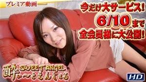 HEYZO-0612 – 按摩乳 Kanako Kirimoto