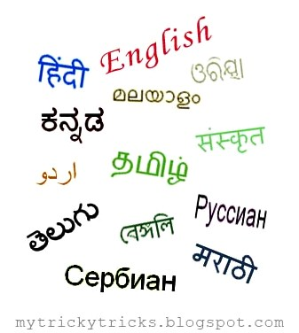 write in various languages, write in hindi, write in marathi, write in gujarati, write in japanese, write in arabic, write in sanskrit, write in tamil, write in telgu, write in urdu, write in chinese, write in malayalam