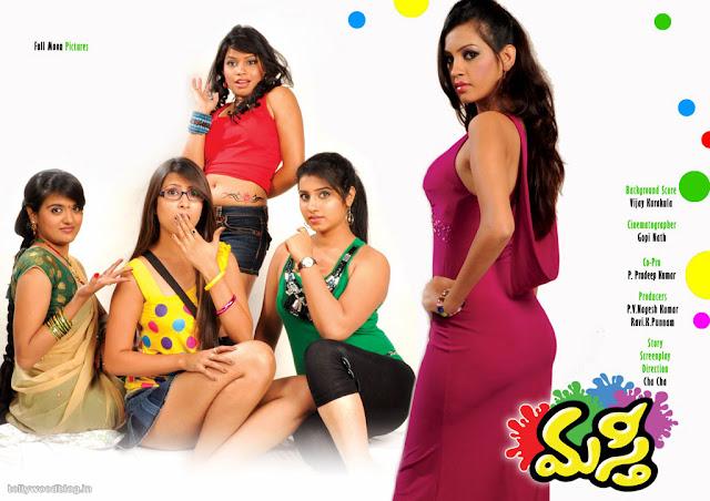 actress hot poses masti movie