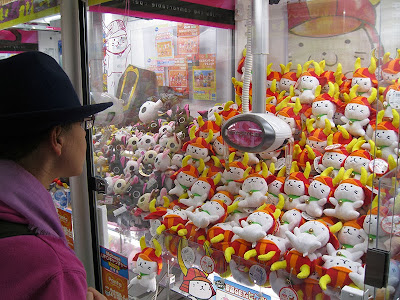 UFO Catchers in Chiba