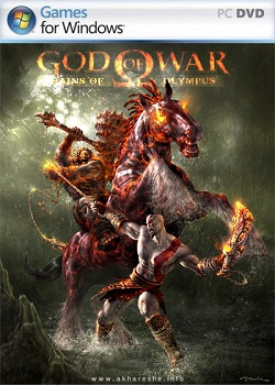 1 God of War Chains of Olympus PC