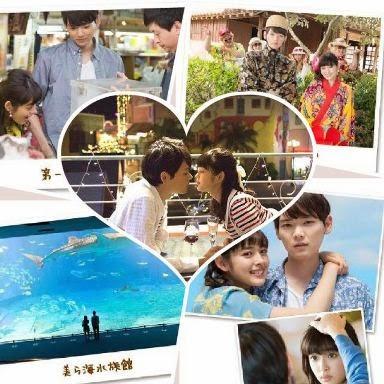 Itazura na Kiss 2 - Love in Okinawa 2014