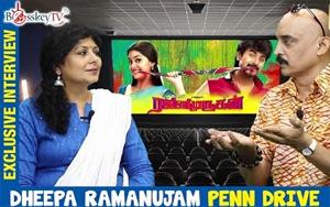 Exclusive Interview with Actress Dheepa Ramanujam