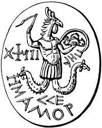 La Orden Templaria: ¿Culpable o Inocente de practicar el Satanismo? Images