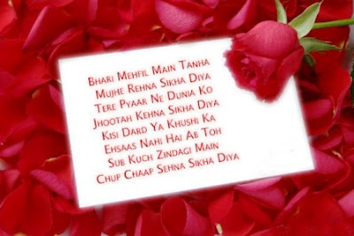 Love sms web love sms in hindi shayari