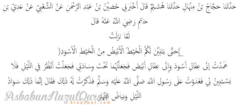 quran surat al baqarah ayat 197
