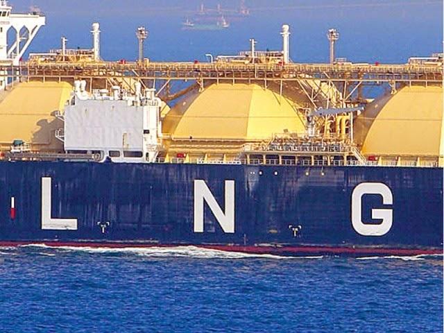 Lelang LNG